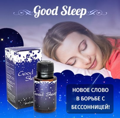 Good Sleep
